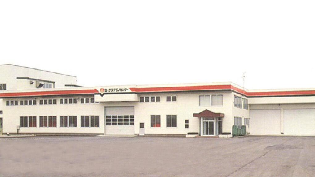 ロータステクノセンター